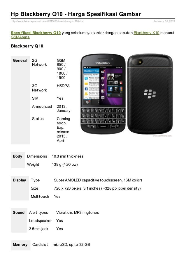 Blackberry q10   harga spesifikasi gambar