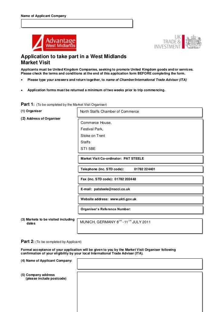 Blank mvs application   munich 2011pdf