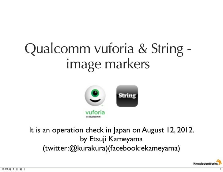 Qualcomm vuforia & String -                image markers              It is an operation check in Japan on August 12, 2012...