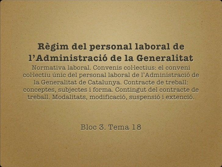 Cos administratiu GenCat - Bloc 3 Tema 18