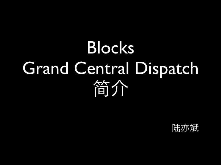 Blocks & Grand Central Dispatch