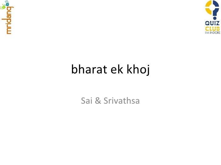 bharat ek khoj Sai & Srivathsa