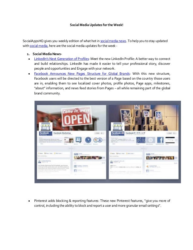 Social Media Updates for the Week!SocialAppsHQ gives you weekly edition of what hot in social media news. To help you to s...