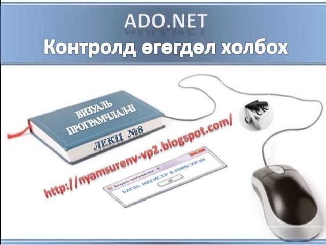 Blog vpii-lecture8