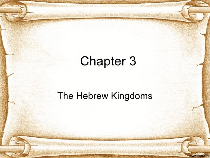 World History Chapter 3