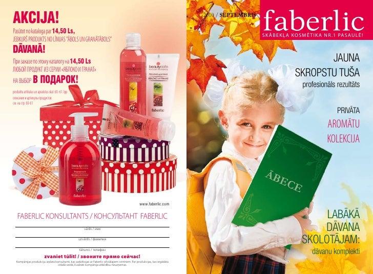 Faberlic september cataloque!