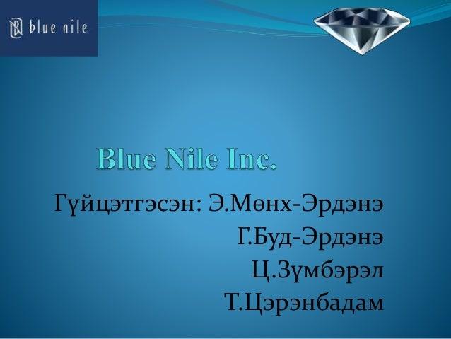 Blue Nile, Inc. - 4 P's | SWOT | PEST | Marketing Strategy