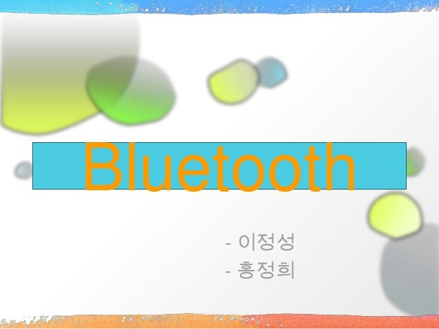 Bluetooth by Lee and Hong