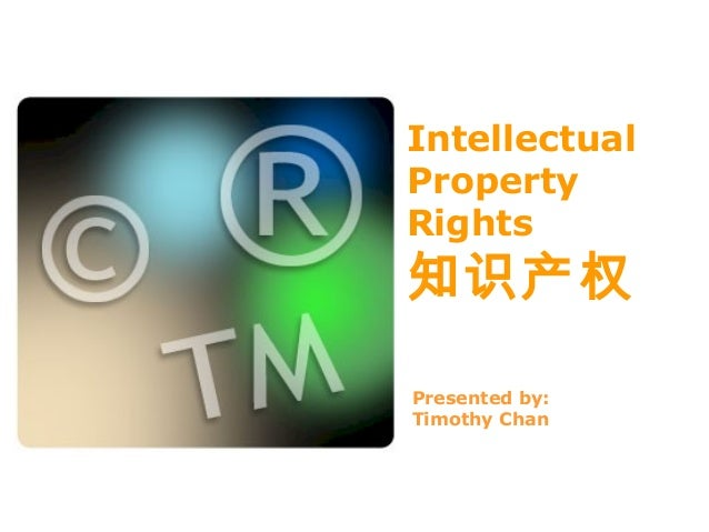 IntellectualPropertyRights知识产权Presented by:Timothy Chan
