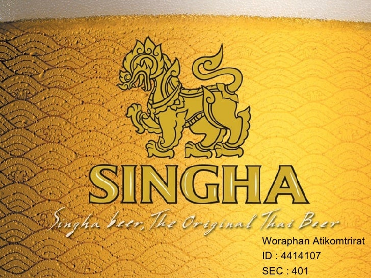 BM4825 - Physical Distribution of Singha Beer