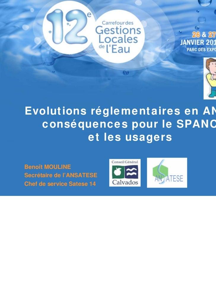 Bmouline evolutions reglementaires_anc