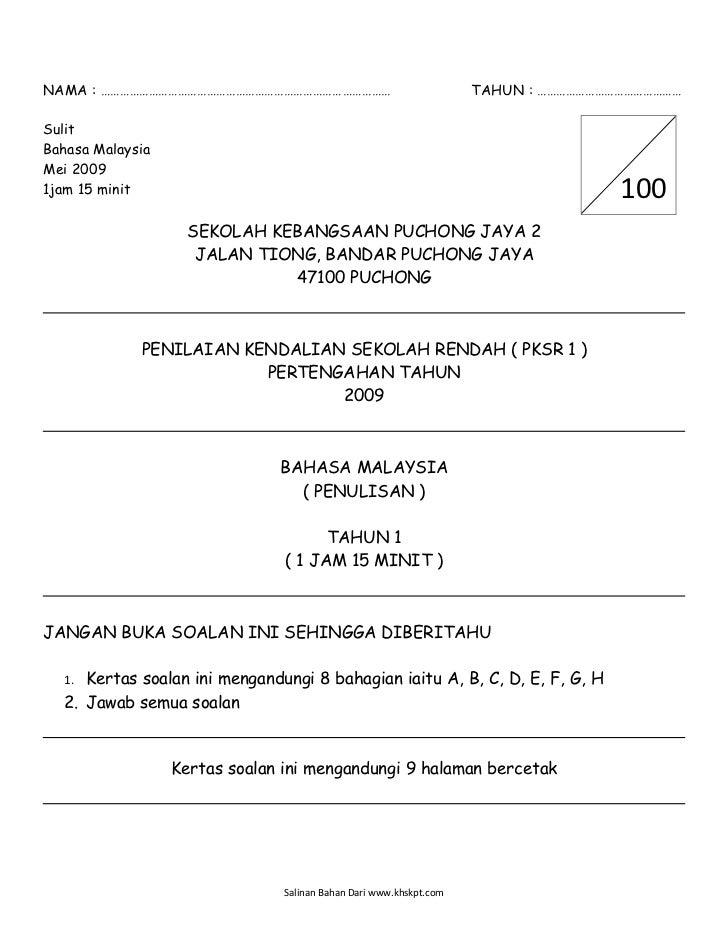 NAMA : ………………………………………………………………………………                               TAHUN : ………………………………………SulitBahasa MalaysiaMei 20091ja...