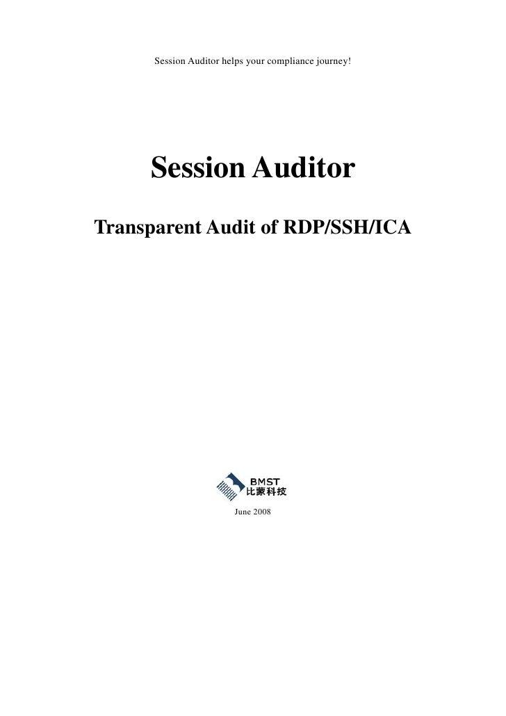 Session Auditor - Transparent Network Behavior Recorder