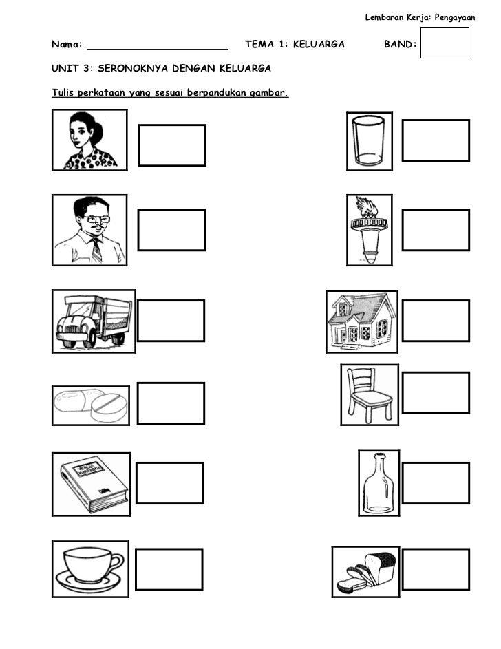 Bm worksheet (tema1 unit3 pengayaan)