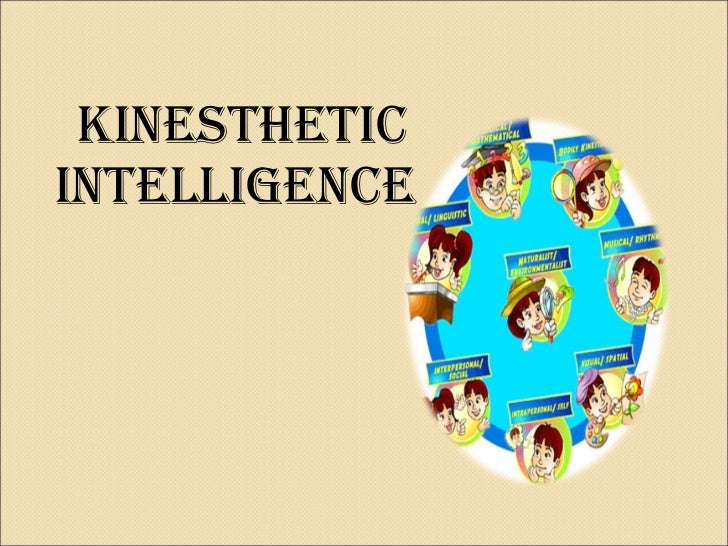 what is kinesthesis