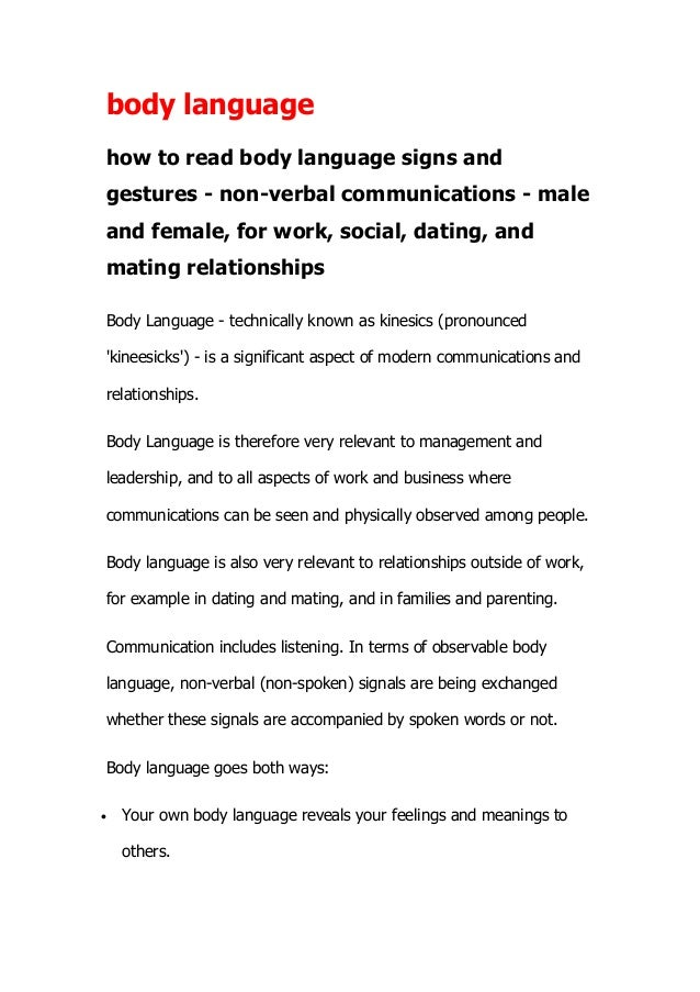Body Language - Sandra McCarthy