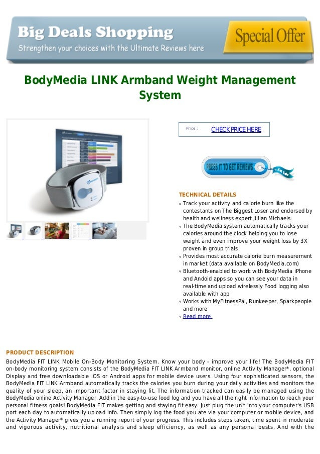 Body media link armband weight management system