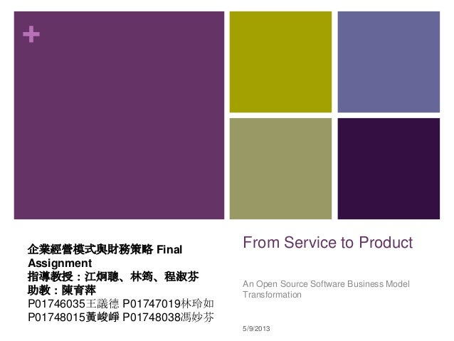 +From Service to ProductAn Open Source Software Business ModelTransformation5/9/2013企業經營模式與財務策略 FinalAssignment指導教授:江炯聰、林筠...
