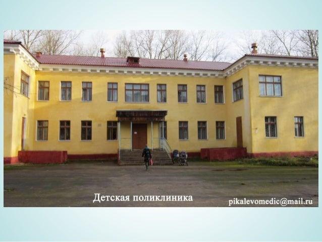 Городская клиническая больница no 6 москва официальный сайт