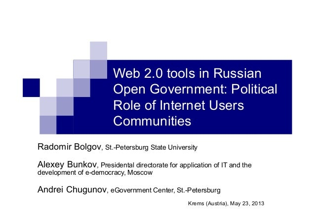 Web 2.0 tools in RussianOpen Government: PoliticalRole of Internet UsersCommunitiesRadomir Bolgov, St.-Petersburg State Un...