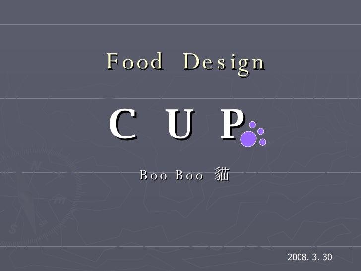 Boo Boo Cup