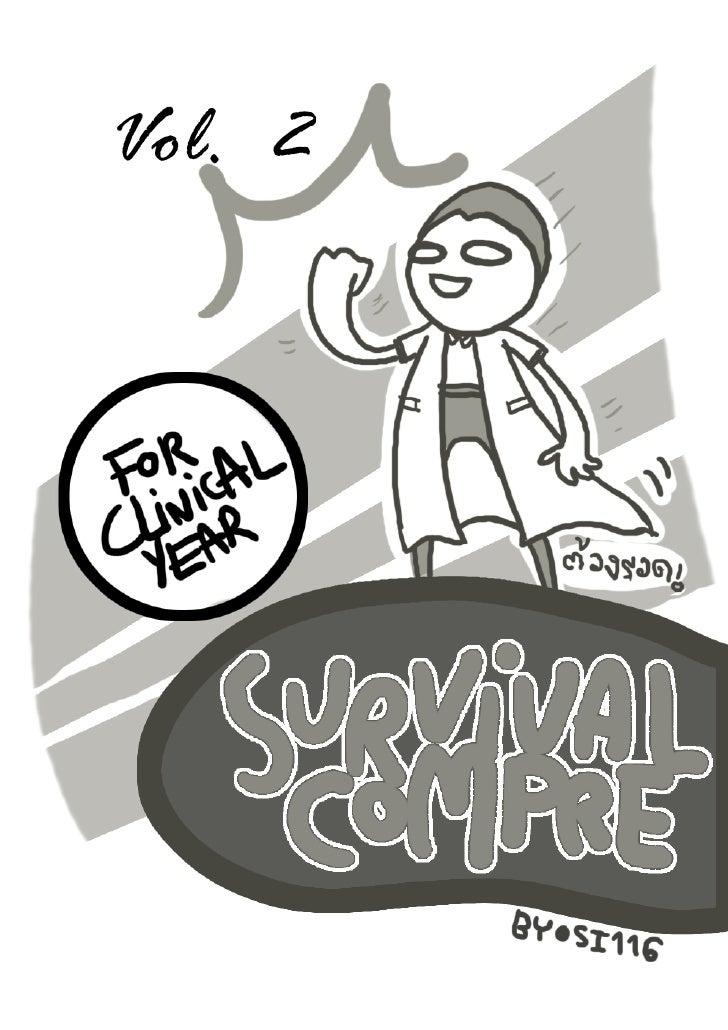 Survivor NT step2 SIRIRAJ book 2