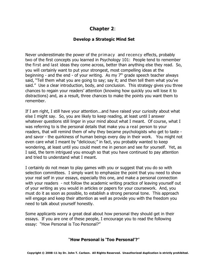 transitional essay sample