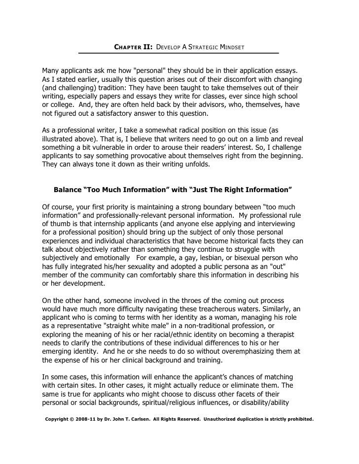 Internship Personal Statement Essay