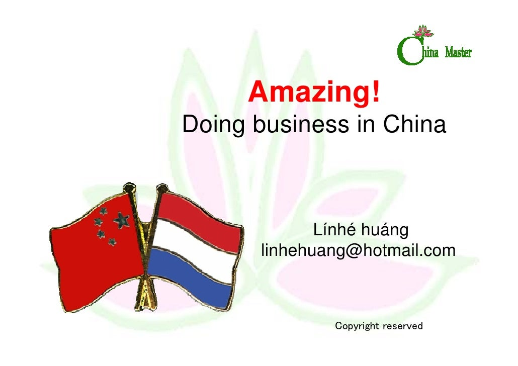 Booklet  Doing Business In China