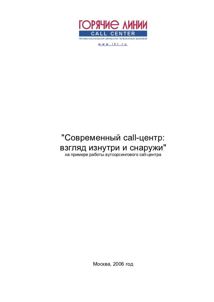 Bookletqw