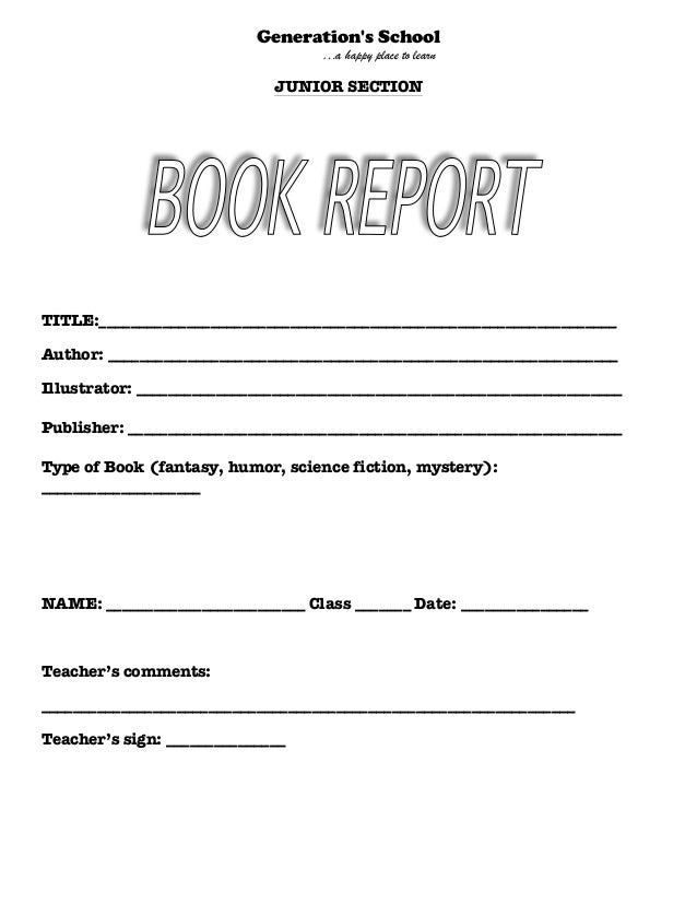 Format of book report of high school
