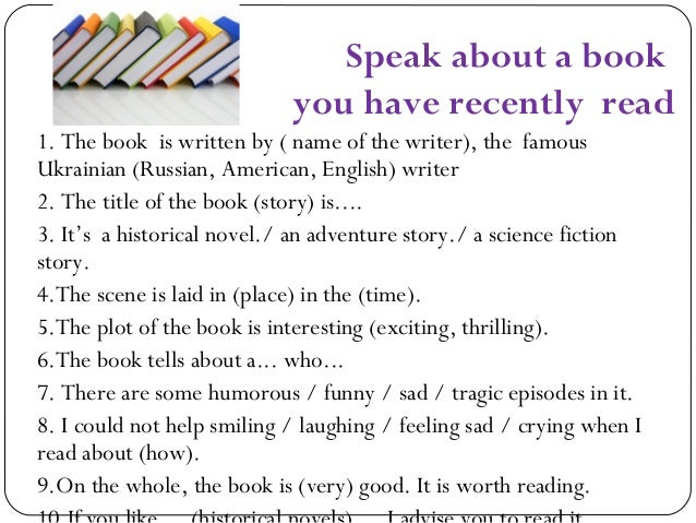 speak book report essay (a public speaking book report /review example | topics and well written essays - 500 words - 1) .