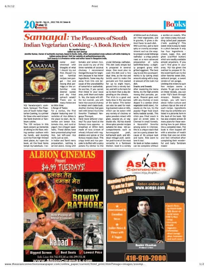 Samayal - Tamil Brahmin Cookbook Review