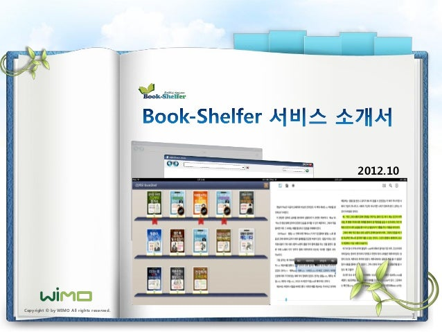 2012.10                                           Mobile industry has been seeing profound growth and a vast array of   WI...