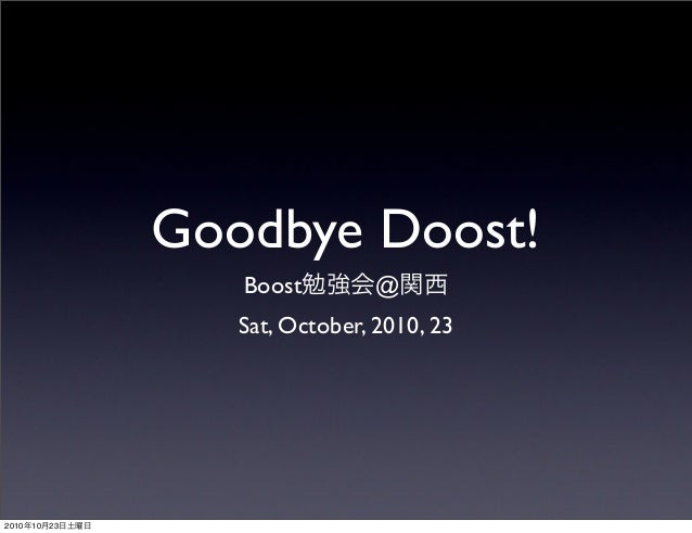 Goodbye Doost