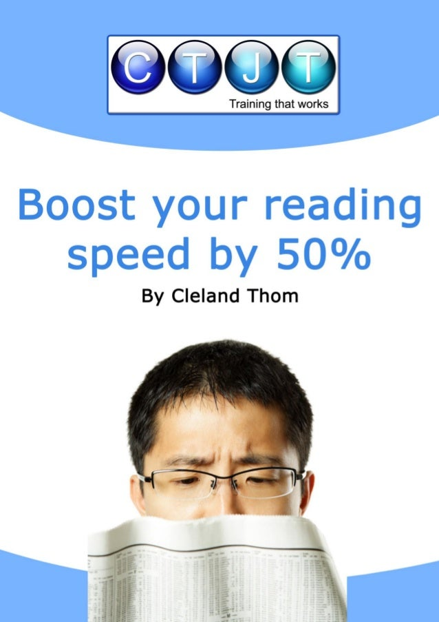Boost your reading speed by 50%