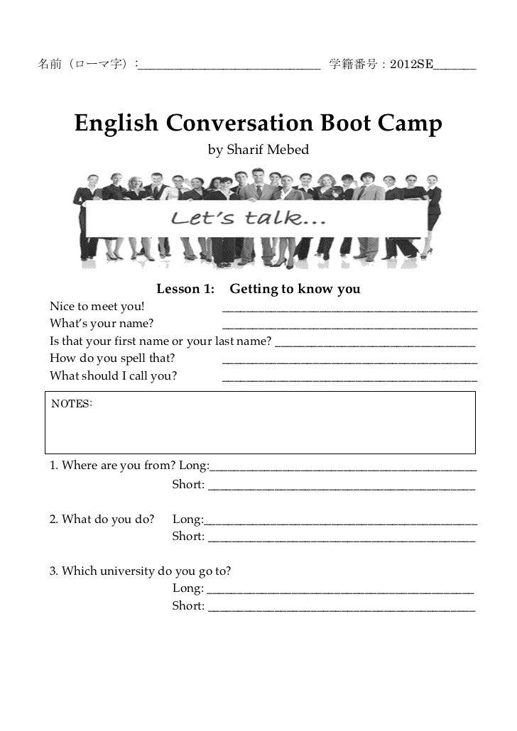 名前(ローマ字):______________________________ 学籍番号:2012SE_______     English Conversation Boot Camp                             ...