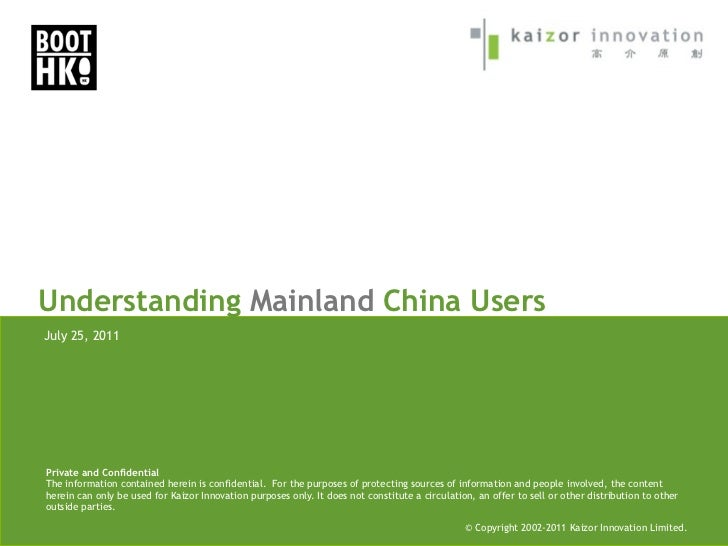 Understanding Mainland China UsersJuly 25, 2011Private and ConfidentialThe information contained herein is confidential. F...