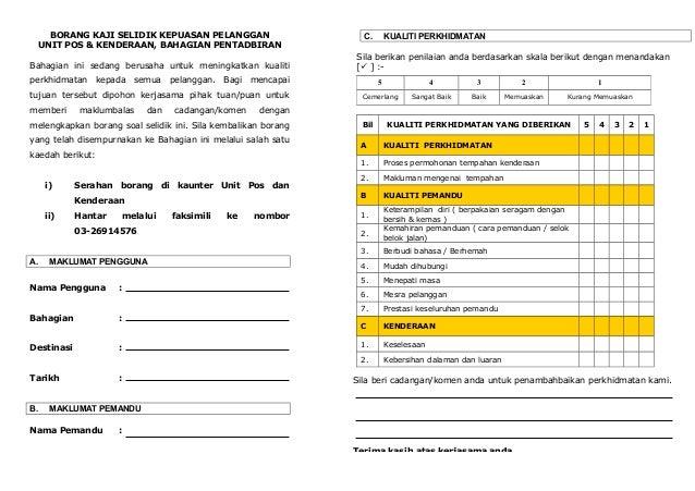 Contoh Borang Soal Selidik Pelanggan Lowongan Kerja Terbaru