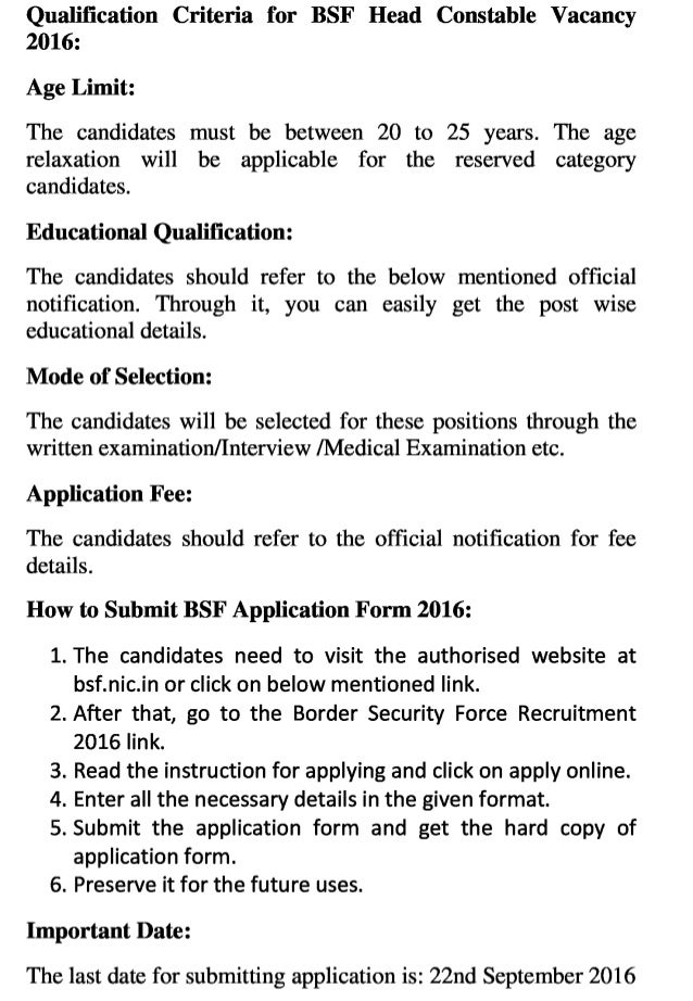 Border security force govt job recruitment 2016 latest  hc and si vacancy exam result