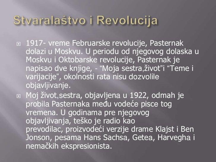 Boris Pasternak sestra moja zivot pesma