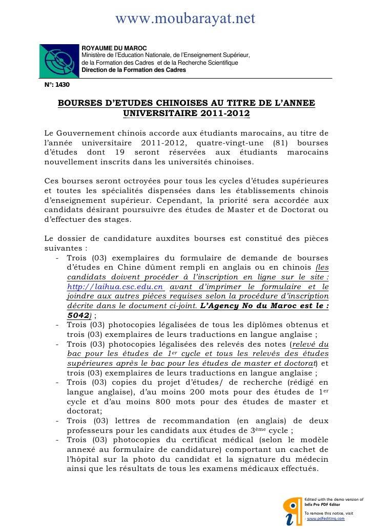 www.moubarayat.net           ROYAUME DU MAROC           Ministère de l'Education Nationale, de l'Enseignement Supérieur,  ...