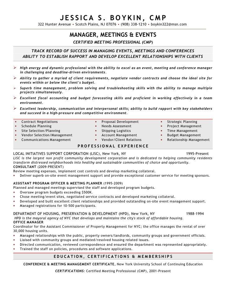 boykin  jessica resume 1  jan 14  2011