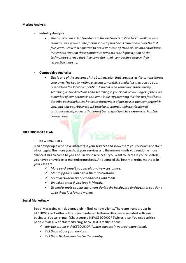 Marketing plan industry analysis