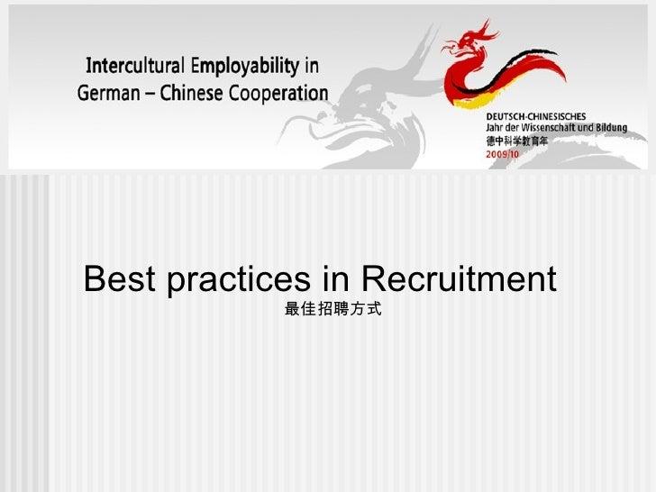 Best practices in Recruitment 最佳招聘方式