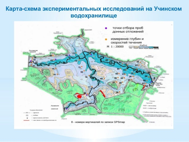Схемa клязьминского водохрaнилищa: http://fifttens.appspot.com/shem2376.html
