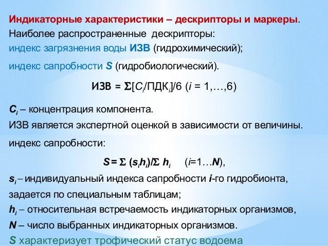 Почтовые индексы Пермская область, Город Добрянка
