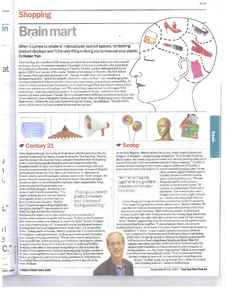 Brainmart.11 8 07