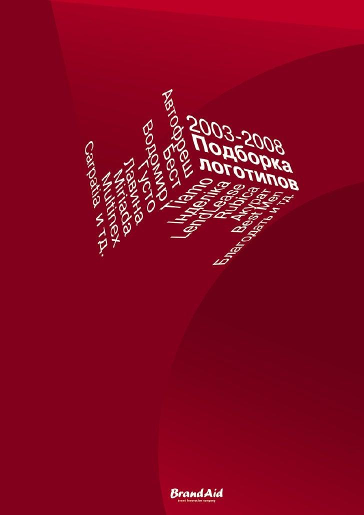 Категория: Категория:                            Национальный университет дизайна сигареты, премиальный сегмент /2003   и ...
