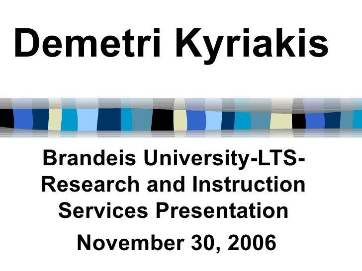 Brandeis presentation